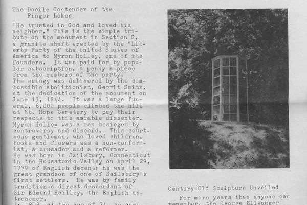 fall1987 p1