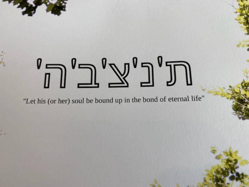 Rededication of the B'rith Kodesh plot