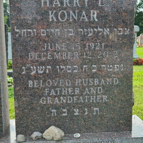 Harry Konar Mount Hope Holocaust Archive